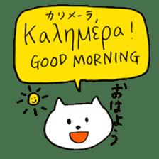 Greek Cats sticker #15673050