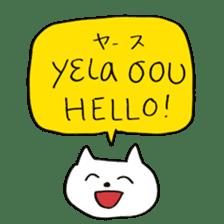 Greek Cats sticker #15673051