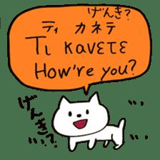 Greek Cats sticker #15673054