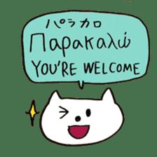 Greek Cats sticker #15673059