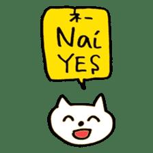 Greek Cats sticker #15673062