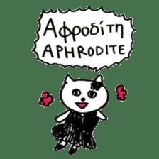 Greek Cats sticker #15673070