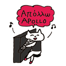 Greek Cats sticker #15673072