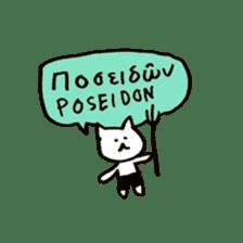 Greek Cats sticker #15673076