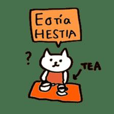 Greek Cats sticker #15673082