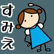 สติ๊กเกอร์ไลน์ Sumie chan