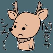 สติ๊กเกอร์ไลน์ KANSAIBEN deer sticker