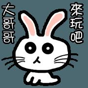 สติ๊กเกอร์ไลน์ Rabbit meow