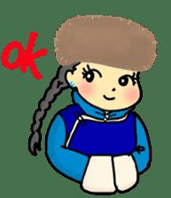Mongolian sticker(in Japanese) sticker #15678554