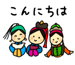 Mongolian sticker(in Japanese) sticker #15678555