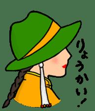 Mongolian sticker(in Japanese) sticker #15678558