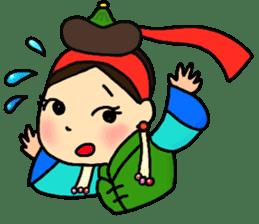Mongolian sticker(in Japanese) sticker #15678559