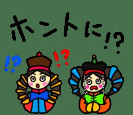 Mongolian sticker(in Japanese) sticker #15678561