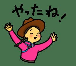 Mongolian sticker(in Japanese) sticker #15678565