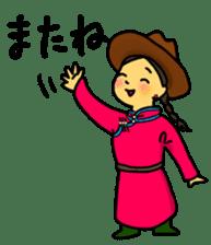 Mongolian sticker(in Japanese) sticker #15678567