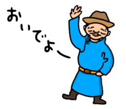 Mongolian sticker(in Japanese) sticker #15678569