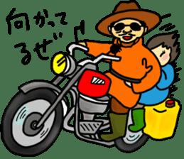 Mongolian sticker(in Japanese) sticker #15678570