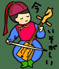 Mongolian sticker(in Japanese) sticker #15678571