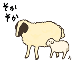 Mongolian sticker(in Japanese) sticker #15678574