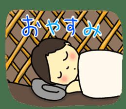 Mongolian sticker(in Japanese) sticker #15678575