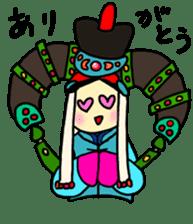 Mongolian sticker(in Japanese) sticker #15678576
