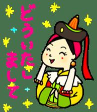 Mongolian sticker(in Japanese) sticker #15678577