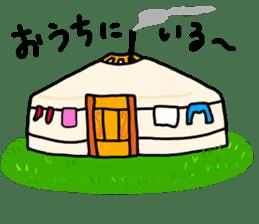 Mongolian sticker(in Japanese) sticker #15678579
