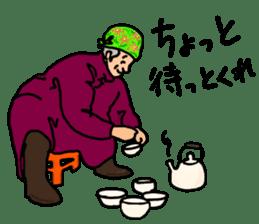 Mongolian sticker(in Japanese) sticker #15678582