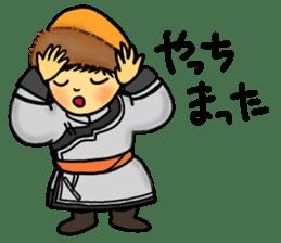 Mongolian sticker(in Japanese) sticker #15678583