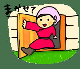 Mongolian sticker(in Japanese) sticker #15678585