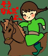 Mongolian sticker(in Japanese) sticker #15678589