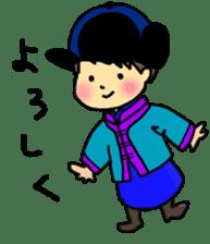 Mongolian sticker(in Japanese) sticker #15678591