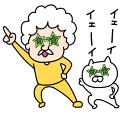 Afro Grandpa and cat sticker #15690349