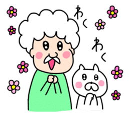 Afro Grandpa and cat sticker #15690352