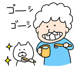 Afro Grandpa and cat sticker #15690363