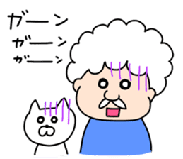 Afro Grandpa and cat sticker #15690365