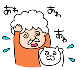 Afro Grandpa and cat sticker #15690368