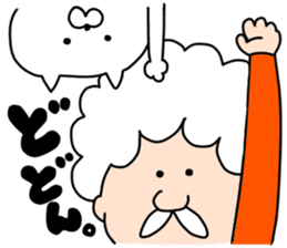 Afro Grandpa and cat sticker #15690374