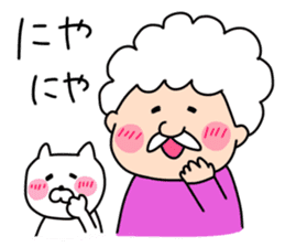 Afro Grandpa and cat sticker #15690377