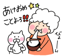 Afro Grandpa and cat sticker #15690385