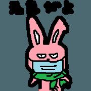 สติ๊กเกอร์ไลน์ Perverse rabbit.