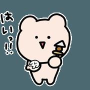 สติ๊กเกอร์ไลน์ Kumagoro Animated Stickers part3
