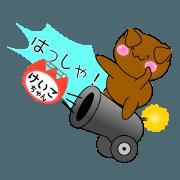 สติ๊กเกอร์ไลน์ It is Keiko's Sticker