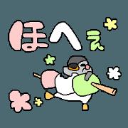 สติ๊กเกอร์ไลน์ the mochizukis sticker 2