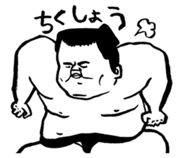 a wrestler sticker #15701277