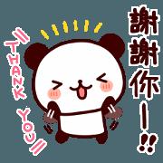 สติ๊กเกอร์ไลน์ Feelings various panda(tw)