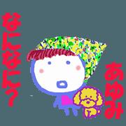 สติ๊กเกอร์ไลน์ Sticker of Ayumicyan