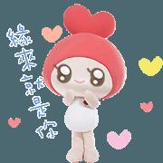 สติ๊กเกอร์ไลน์ Fa Xin baby touching your heart. part3