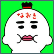 สติ๊กเกอร์ไลน์ third edition by naoki can be used