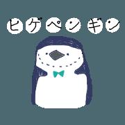สติ๊กเกอร์ไลน์ chinstrap penguin